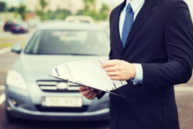 机动车保险
